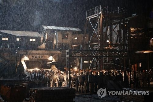 "This image released by CJ E&M shows a scene from ""The Battleship Island."" (Yonhap)"