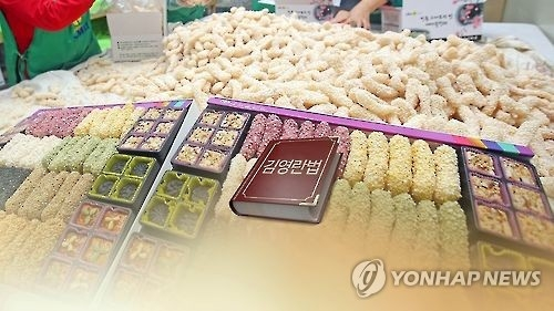 This image, provided by Yonhap News TV, shows a display of food products at a supermarket. (Yonhap)