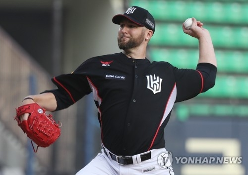 In this file photo taken July 4, 2017, KT Wiz starting pitcher Ryan Feierabend throws a pitch against the Doosan Bears in a KBO League game at Jamsil Stadium in Seoul. (Yonhap)