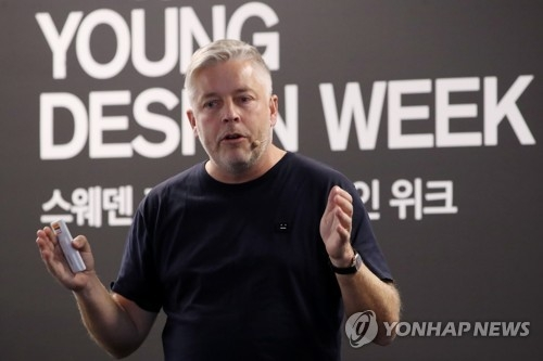 Marcus Engman, global head of design at IKEA, speaks at a press conference in Seoul on Dec. 7, 2017. (Yonhap)