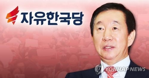 This image shows Rep. Kim Sung-tae of the main opposition Liberty Korea Party. (Yonhap)