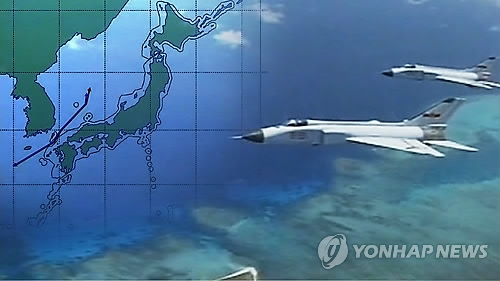This undated composite image from Yonhap News TV shows planes flying above the Korean Air Defense Identification Zone superimposed over a map showing the area in question. (Yonhap)