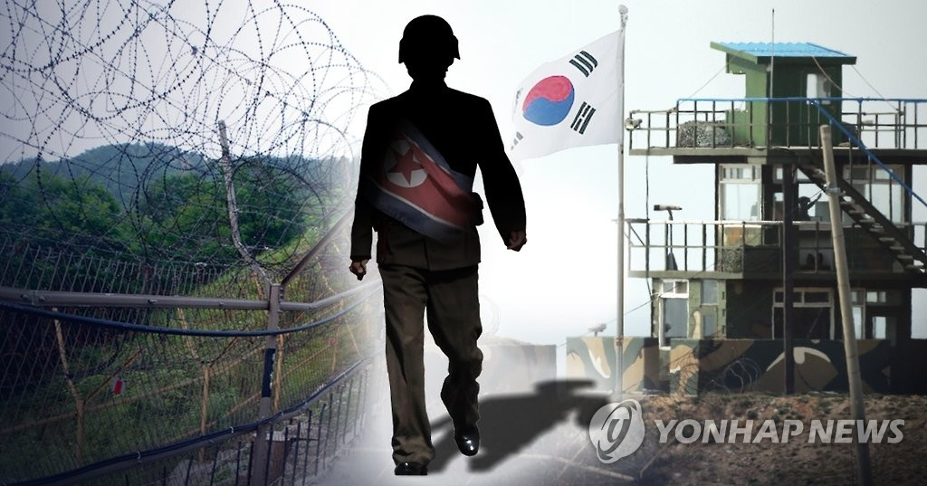 An image of a North Korean soldier's defection to South Korea (Yonhap)