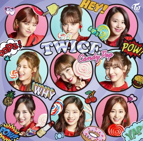 TWICE to drop new Japanese single album - 1