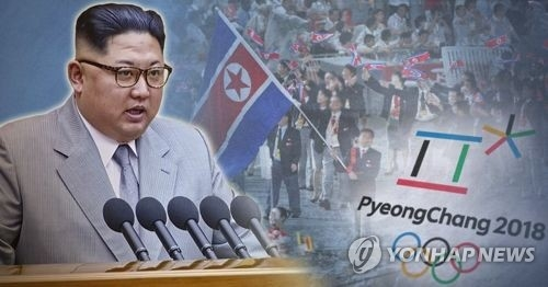 (LEAD) Koreas agree to hold high-level talks next week - 1