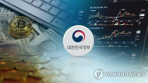 (3rd LD) Gov't to make decision on proposed virtual currency exchange shutdown after consultation - 1
