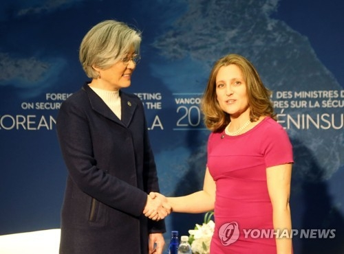 Canada pledges solidarity with S. Korea over handling N. Korean nukes - 1