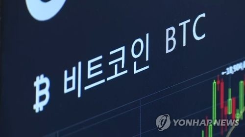 Banks collected 2.2 bln won in virtual currency trading commission last year: FSS - 1