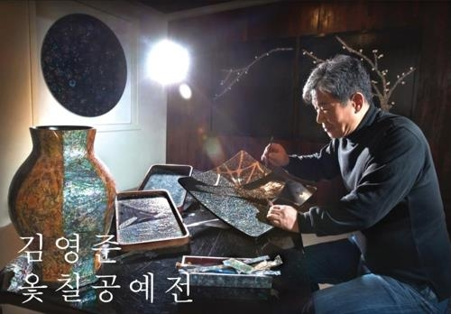 Mother-of-pearl lacquerware artisan holds exhibit to celebrate PyeongChang Olympics - 1