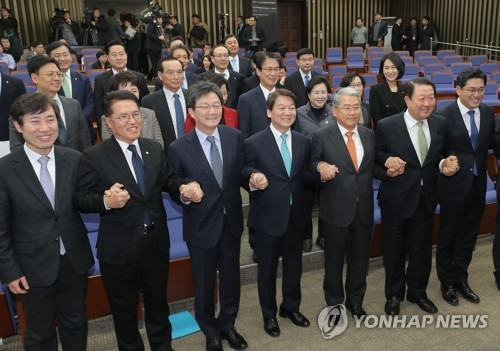 Leaders of the newly created Bareun Future Party pose for a photo during a meeting on Feb. 13, 2018. (Yonhap)