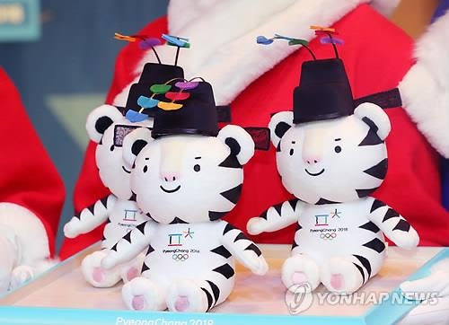 The PyeongChang Olympic mascot Soohorang with a royal hat (Yonhap)