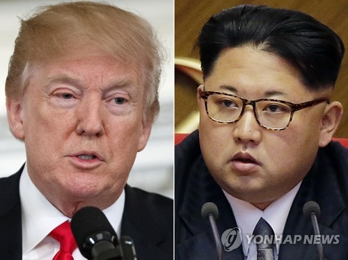 (LEAD) (News Focus) U.S., N.K. ready for historic summit, but uncertainty looms over nuclear diplomacy - 1