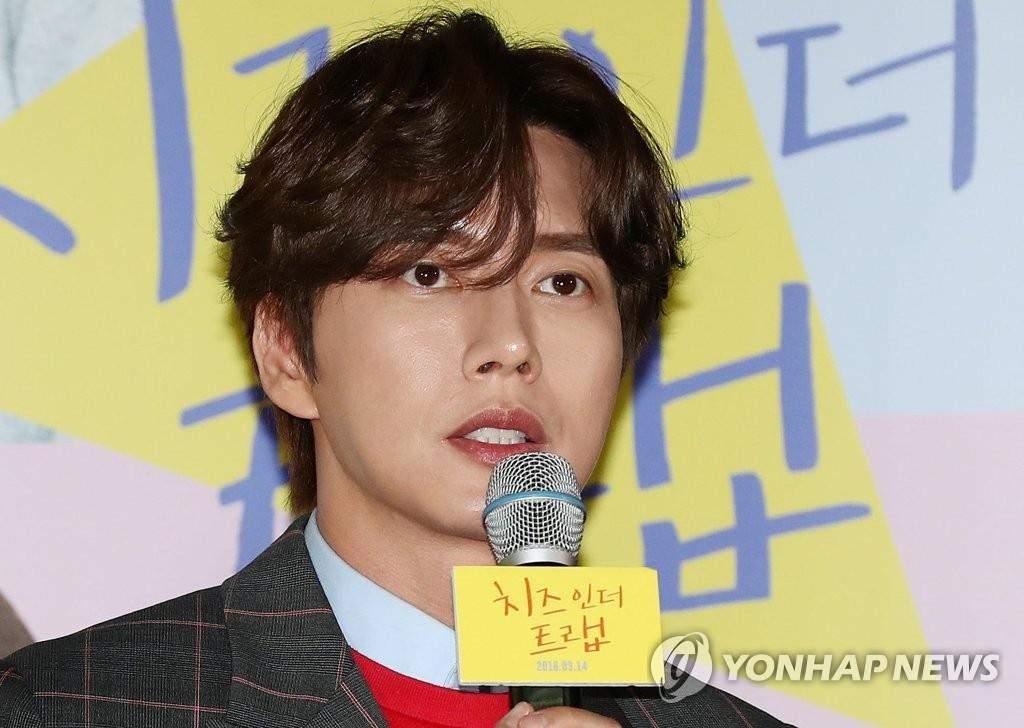 "South Korean actor Park Hae-jin, who stars in the new movie ""Cheese in the Trap,"" attends a publicity event in Seoul on March 7, 2018. The movie will be released in South Korea on March 14. (Yonhap)"