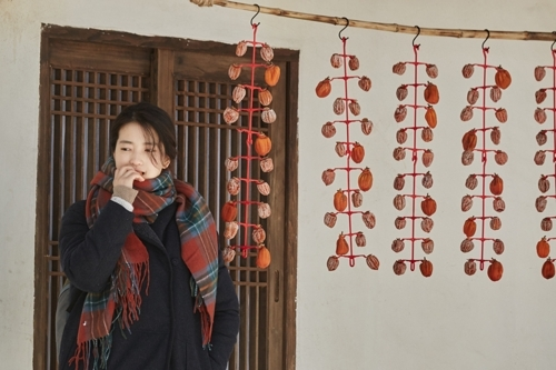 "A still from ""Little Forest"" (Yonhap)"