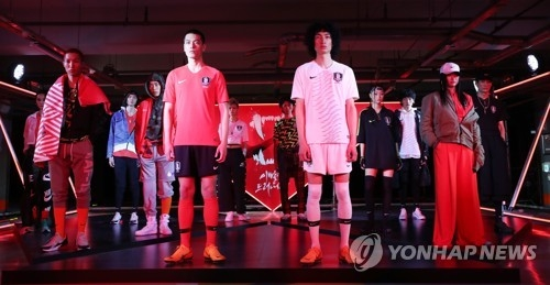 c896984e126 Models wearing the South Korea national football team s new kit for the 2018  FIFA World Cup