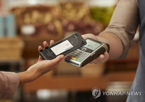 Samsung Pay's monthly Android users hit nearly 7 mln mark in Feb. - 1
