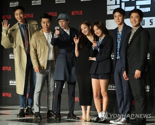 "Cast members of the Netflix original variety show ""Busted! I Know Who You Are"" pose for photos during a press event in Seoul on April 30, 2018. (Yonhap)"
