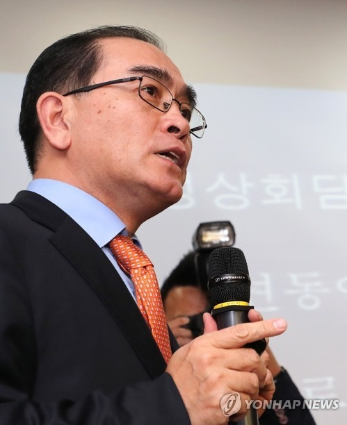 N. Korea's ultimate goal is to become nuclear weapons state: former N.K. diplomat - 1