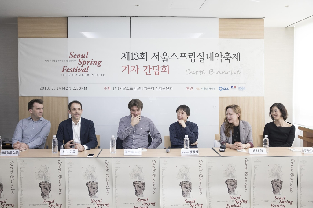 In this photo provided by the organizing committee of the Seoul Spring Festival of Chamber Music, violinist Kang Dong-suk (third from R) and other participants attend a press conference in Seoul on May 14, 2018 for the 13th festival. (Yonhap)