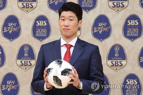 Former South Korean football player Park Ji-sung, who will work as a commentator for local broadcaster SBS during the 2018 FIFA World Cup, poses for a photo during his press conference in Seoul on May 16, 2018. (Yonhap)
