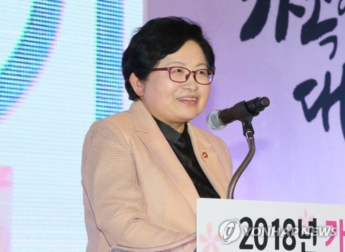 This photo of Minister of Gender Equality and Family Chung Hyun-back was provided by her ministry. (Yonhap)