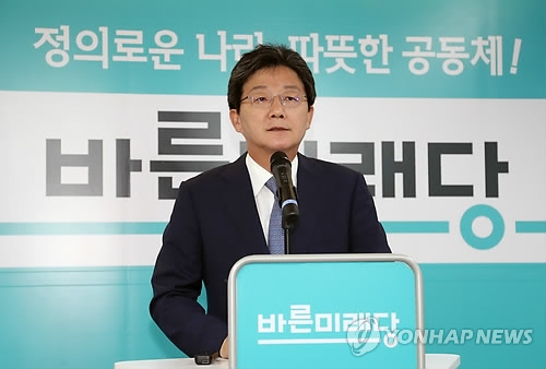 Rep. Yoo Seong-min, a co-leader of the minor opposition Bareunmirae Party, announces his resignation during a news conference on June 14, 2018. (Yonhap)