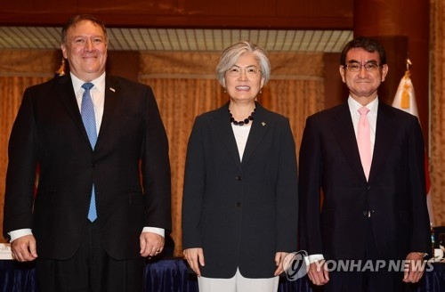 S. Koreans more optimistic than Japanese about realization of N. Korea's denuclearization