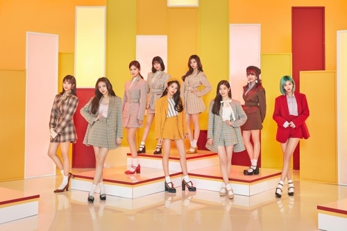 TWICE to release first full-length album in Japan