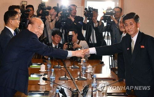 (5th LD) Koreas agree to hold family reunions in August
