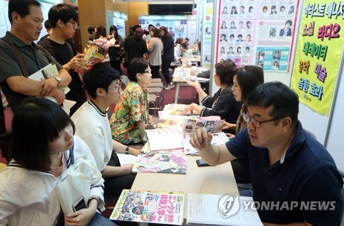Yonhap Feature) Young S  Koreans eye Japan for better, more