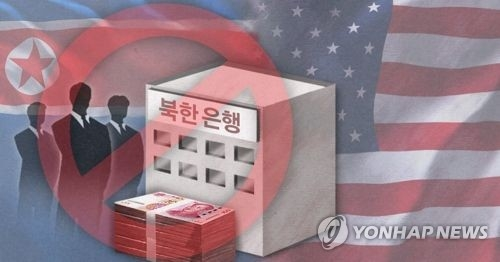 Money laundering watchdog maintains strongest measures against N. Korea - 1
