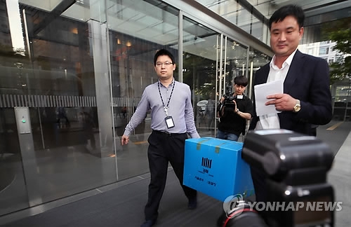 "Prosecution officials impound boxes of evidence from Samsung Securities Co. in southern Seoul on May 28, 2018, as part of their investigation into its ""fat-finger"" error. (Yonhap)"