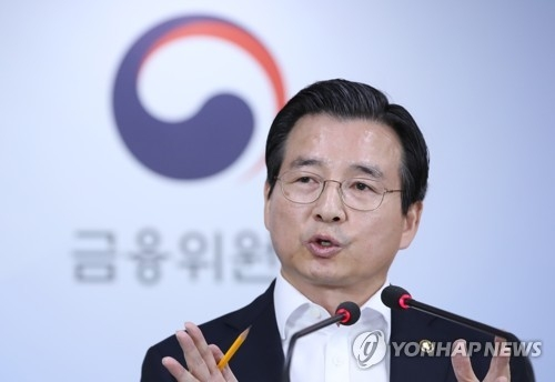 Kim Yong-beom, vice chairman of the FSC, speaks during a press conference on Samsung BioLogics on July 12, 2018. (Yonhap)