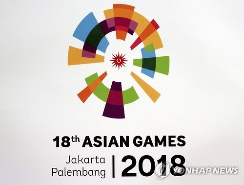 This EPA file photo from July 28, 2016, shows the logo of the 2018 Asian Games in Jakarta and Palembang, Indonesia, presented during a press conference in Jakarta. (Yonhap)
