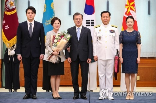 President Moon appoints new Navy chief | Yonhap News Agency