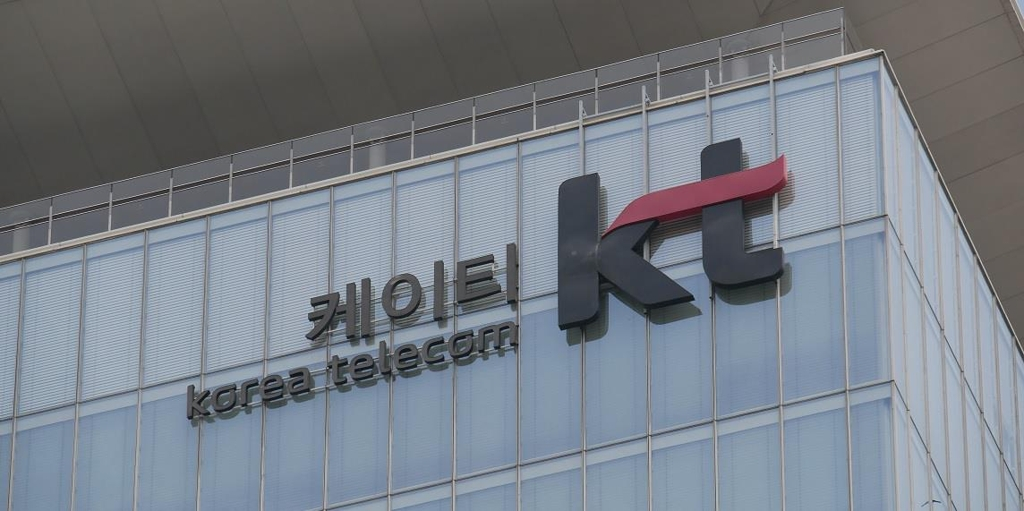 KT Corp.'s corporate logo on its office building in downtown Seoul (Yonhap)