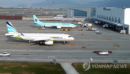 This undated Yonhap file photo shows Gimhae International Airport, located on the outskirts of South Korea's largest port city of Busan. (Yonhap)