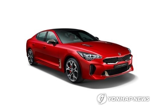 Kia Motors' Stinger sports sedan (Yonhap)