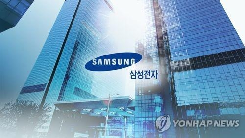 Samsung Group's reliance on electronics biz dips slightly in H1 - 1
