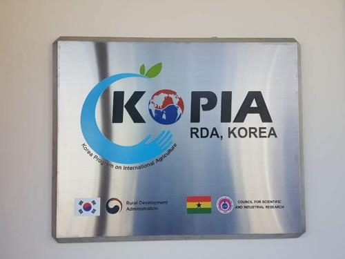 S. Korea opens agriculture cooperation center in Ghana - 1