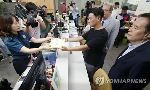 South Korean consumers file a complaint with the police on Aug. 9, 2018, following a series of fires involving BMW vehicles. (Yonhap)