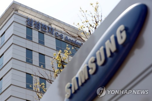 Ex-Samsung Group vice president quizzed in labor union sabotage probe - 1