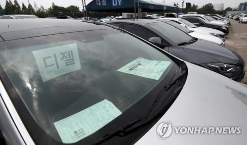 Diesel sedans for sale at a South Korean car dealership (Yonhap)