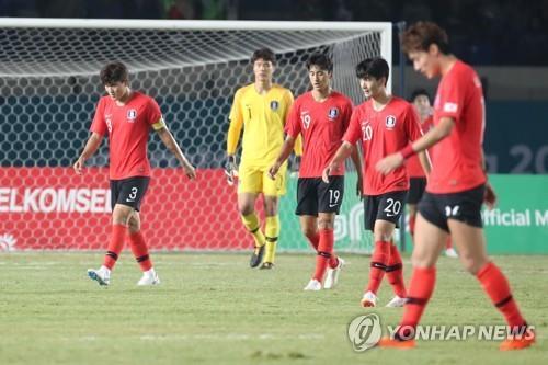 Asian Games S Korea Suffer Shocking Defeat To Malaysia In Men S Football Yonhap News Agency