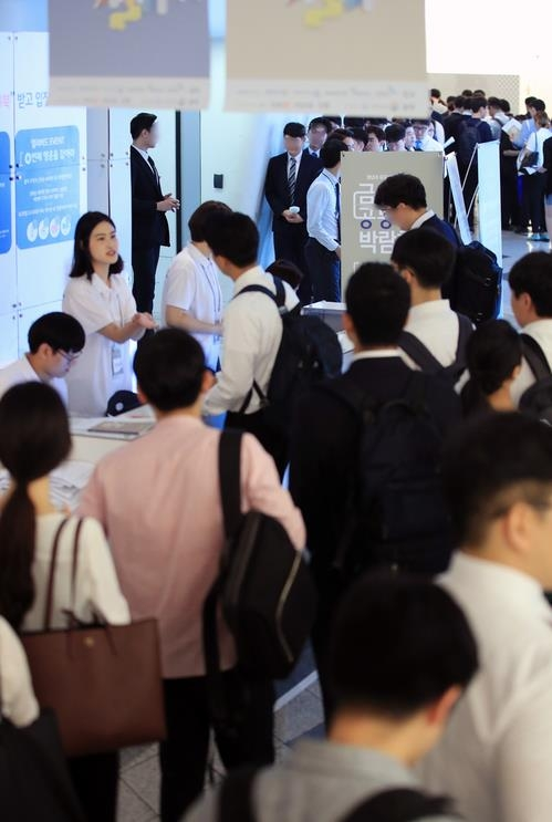 Jobseekers wait in lines to enter a job fair organized by financial firms on Aug. 29, 2018. (Yonhap)