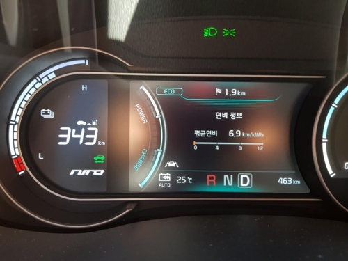 Kia Niro Ev A Solid Option For People Wanting To Go Green Yonhap News Agency