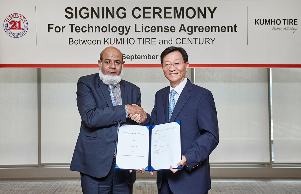 Kumho Tire Signs 10 Year Technology Deal With Pakistan S Century