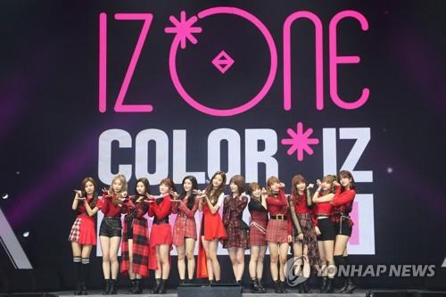 Fresh out of idol competition show, girl band Iz One debuts with 'Color*Iz'