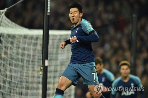 Tottenham S Son Heung Min Ends Scoring Drought