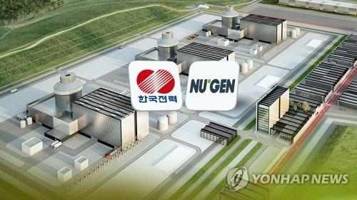 S. Korea's KEPCO seeks cooperation with Britain over Moorside nuclear project
